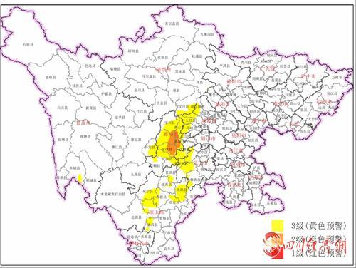 四川省地质灾害气象风险预警图.png