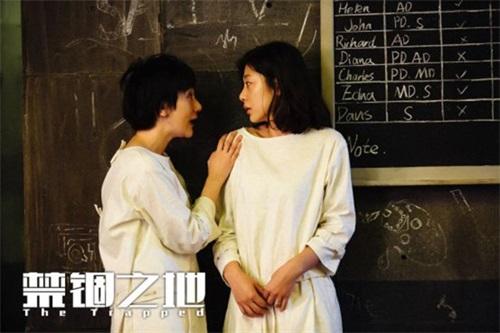 14(14刘 网 0826 际恒)T-Bag首演中国悬疑烧脑片《禁锢之地》 将于9月上映配图    剧照二.jpg