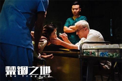 14(14刘 网 0826 际恒)T-Bag首演中国悬疑烧脑片《禁锢之地》 将于9月上映配图    剧照三.jpg