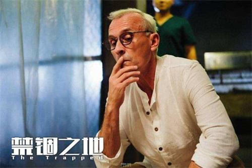 14(14刘 网 0826 际恒)T-Bag首演中国悬疑烧脑片《禁锢之地》 将于9月上映配图    剧照四.jpg