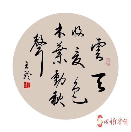 云天收夏色(d,se1,sh).jpg