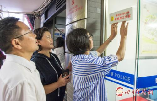 """江志敏张贴""""老党员工作室""""的图标.png"""