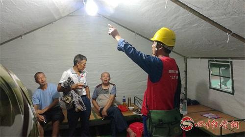 08(8刘 网 0909 毛春燕)内江威远5.4级地震 受损线路12小时全部恢复供电配图    安置点的亮灯啦.jpg