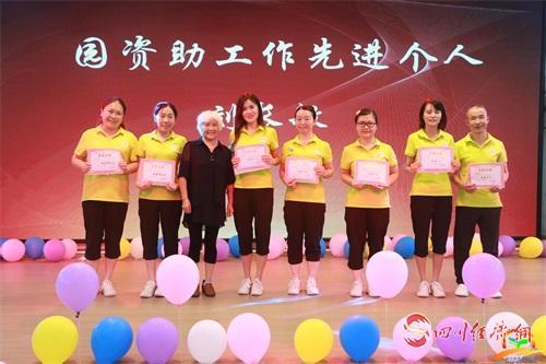 10(10刘 网 0911 钟正有)初心无悔 薪火相传配图    表彰优秀2.jpg