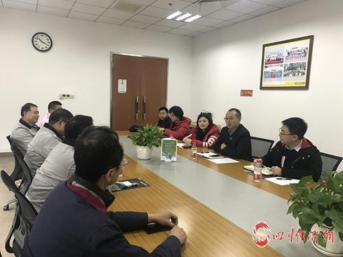 成都高新区电子信息产业局工作人员实地走访辖区企业.jpg
