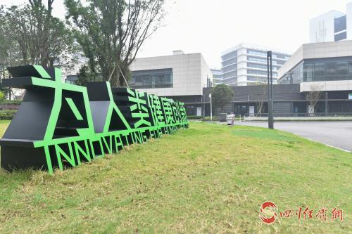 成都前沿医学中心2.jpg