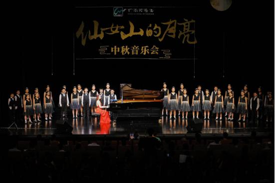 07(7刘 网 0916 际恒)重庆举办中秋音乐会 《仙女山的月亮》照亮整个山城配图    开场合唱《弯弯的月亮》.jpg