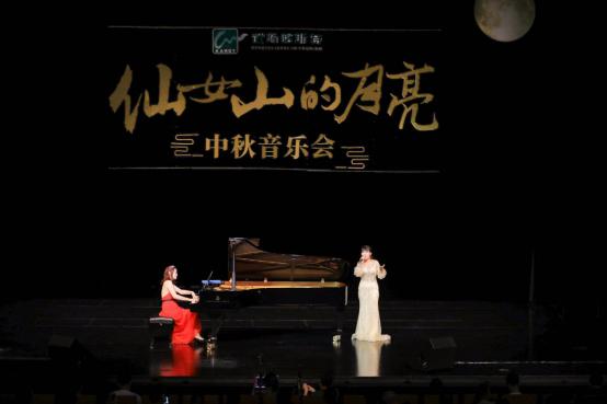 07(7刘 网 0916 际恒)重庆举办中秋音乐会 《仙女山的月亮》照亮整个山城配图    李思思演唱《仙女山的月亮》.jpg