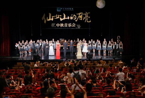 07(7刘 网 0916 际恒)重庆举办中秋音乐会 《仙女山的月亮》照亮整个山城配图    演出谢幕.jpg