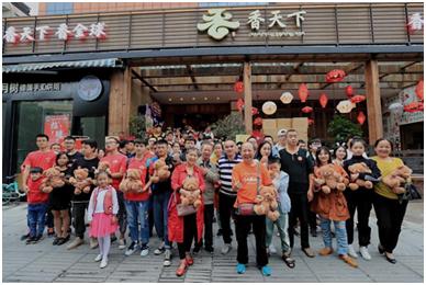 09(9刘 网 0916 际恒)一场黑科技×美食的狂欢,在成都香天下紫荆店上演配图    活动现场 图一.jpg