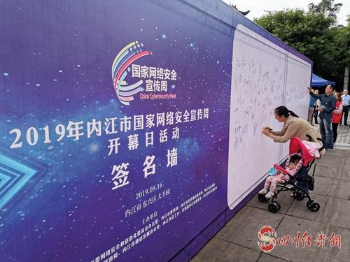 市民签名  兰自涛摄.jpg