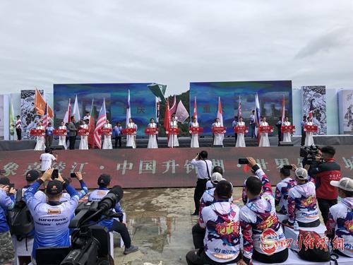 25(网)第十一届中国升钟湖钓鱼大赛在开幕配图    开幕式现场.jpg