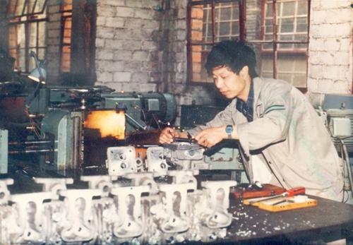 绵阳新晨动力80年代质量控制水平.jpg