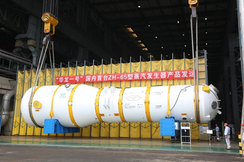 """2017年10月17日,""""华龙一号""""国内首台ZH-65型蒸汽发生器在东方电气研制成功.jpg"""