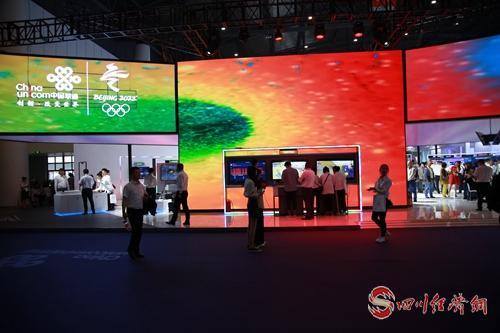 26(26胡 网 0920 城西)中国联通精彩亮相第三届西博会进出口展暨国际投资大会配图    现场图片2.jpg