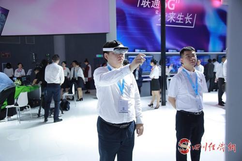 26(26胡 网 0920 城西)中国联通精彩亮相第三届西博会进出口展暨国际投资大会配图    现场图片5.jpg