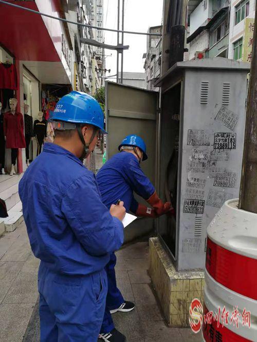 28(28刘 网 0920 王小英)文档配图    工作人员进行线路安全检测_副本.jpg