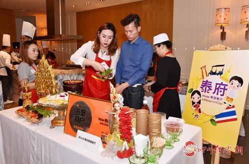 (4)泰国料理.jpg