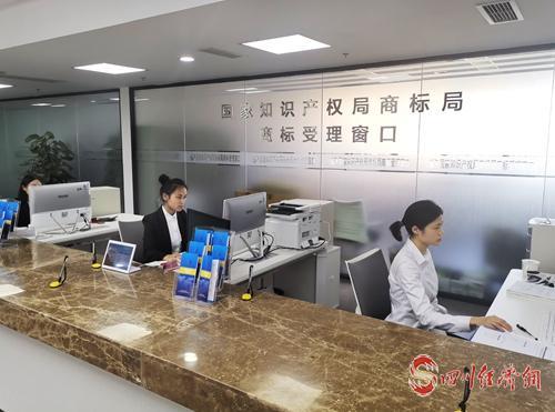(7)四川知识产权服务促进中心商标受理窗口正式启动运行  窗口配图.jpg
