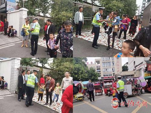 (12)什邡交警积极开展道路交通安全宣传进校园活动 (1).jpg