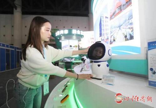 """(3)百种""""广元造""""亮相第三届""""小西博""""进出口展  吸粉无数   智能机器人.png"""
