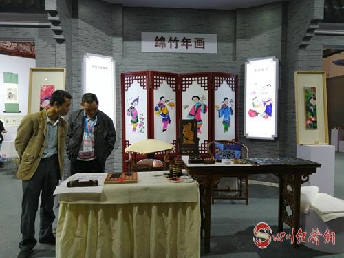 (5)图为成都市民参观绵竹展馆.jpg