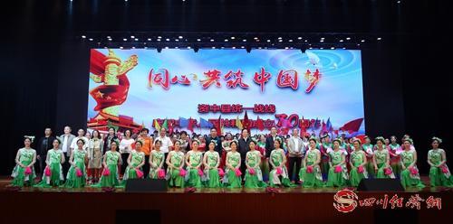 (10)资中县统一战线庆祝中华人民共和国成立70周年文艺演出 (1).jpg