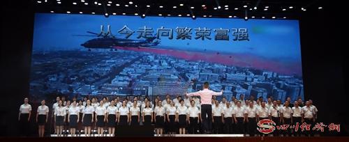 (10)资中县统一战线庆祝中华人民共和国成立70周年文艺演出 (5).jpg