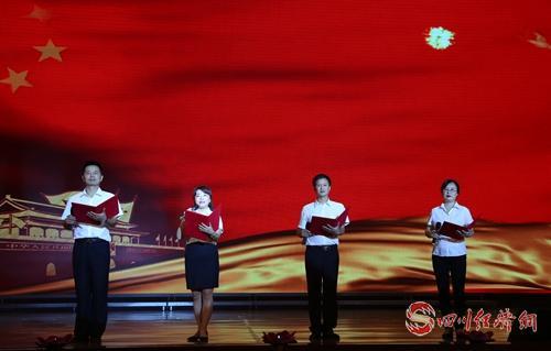 (10)资中县统一战线庆祝中华人民共和国成立70周年文艺演出 (8).jpg