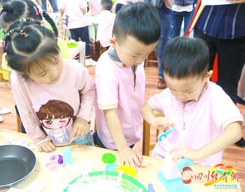 (13)我们的游戏  我们的生活 5中国味道1.jpg