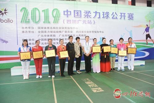 14(网)中国柔力球比赛配图    获奖选手领奖合影.jpg