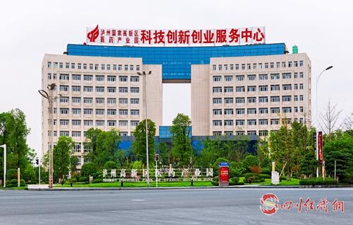 瀘州高新區醫藥產業園.jpg