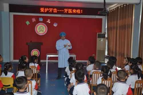 27(27刘 网 0925 际恒)牙科医生来了,宜宾江安贝贝幼儿园举行爱牙日主题活动配图    讲授爱牙日知识 图四.jpeg