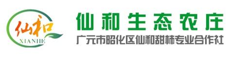 29(29刘 网 0927 际恒)广元仙和甜柿 我们只生产最优质的的甜柿配图    仙和生态农庄.jpg