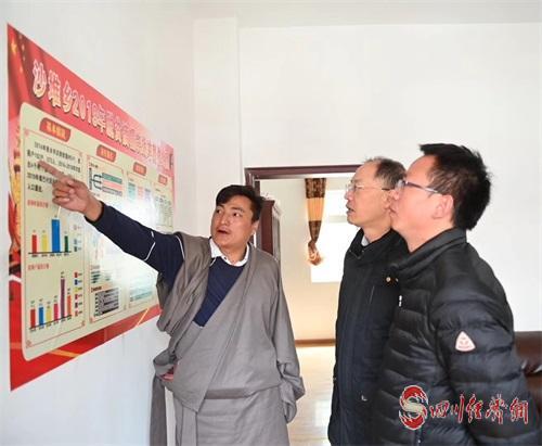 01(1刘 网 APP 0930 杨璐)0930扶贫,我们一直在路上 招商银行成都分行赴新龙县开展结对帮扶配图 图片2.jpg