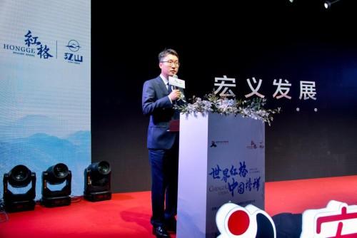 04 图四:宏义文商旅副总裁范晓刚先生上台发言.jpeg