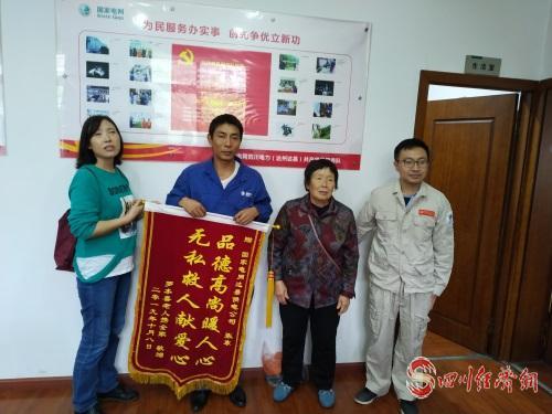 (11刘 网 1009 王小英)群众送来的锦旗和感谢信.jpg