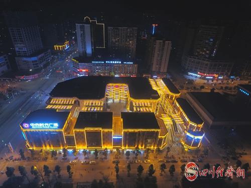 夜色中的中央时代广场.jpg
