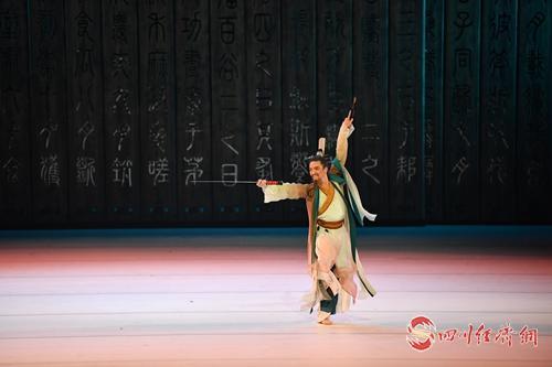 20(网)用舞剧讲述中国故事配图    大型民族舞剧《孔子》在成都上演.jpg