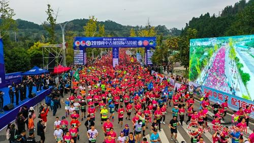 近两万人参加的2019阆中国际马拉松激情开跑_配图.jpg