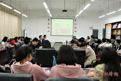 学院党委书记周勇讲授主题教育专题党课.jpg