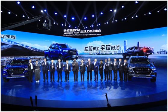 28(28刘 网 1104 际恒)立足中国,放眼世界 长安凯程F70开启全球车征程配图   长安凯程F70 图一.jpg