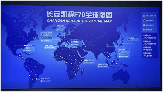 30(30刘 网 1104 际恒)中欧合作,全球共创,长安凯程F70是真正的世界范儿配图   长安凯程F70 图二.jpg