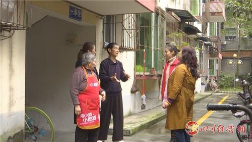 34(网)彭山:聚焦老旧小区改造 解决群众的烦心事配图   党员干部走访.jpg