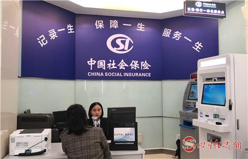 社保银行一体化工行中兴支行服务点1.jpg