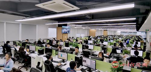 01(1胡 網站 瞭望APP 1111  億達 )億達信息推文配圖   7.億達信息成都分公司辦公區.png