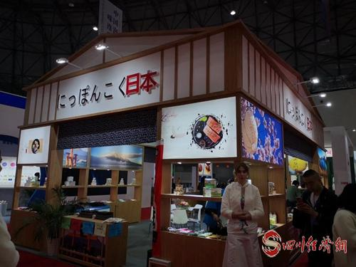 44(网)第十七届中国食品安全年会暨配图   展会现场1.jpg