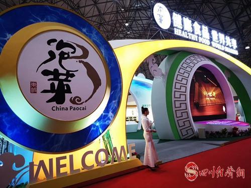 44(网)第十七届中国食品安全年会暨配图   展会现场3.jpg
