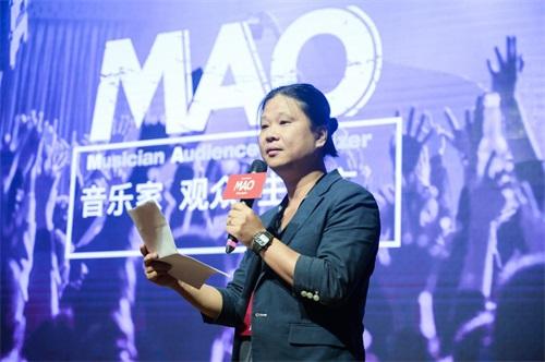 11(11劉網1118際恒)Mao Livehouse布局全國  一站式服務:Livehouse的先行者配圖   活動現場 圖二.jpg