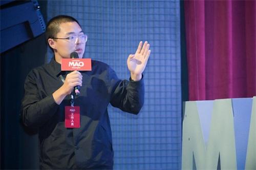 11(11劉網1118際恒)Mao Livehouse布局全國  一站式服務:Livehouse的先行者配圖   活動現場 圖三.jpg